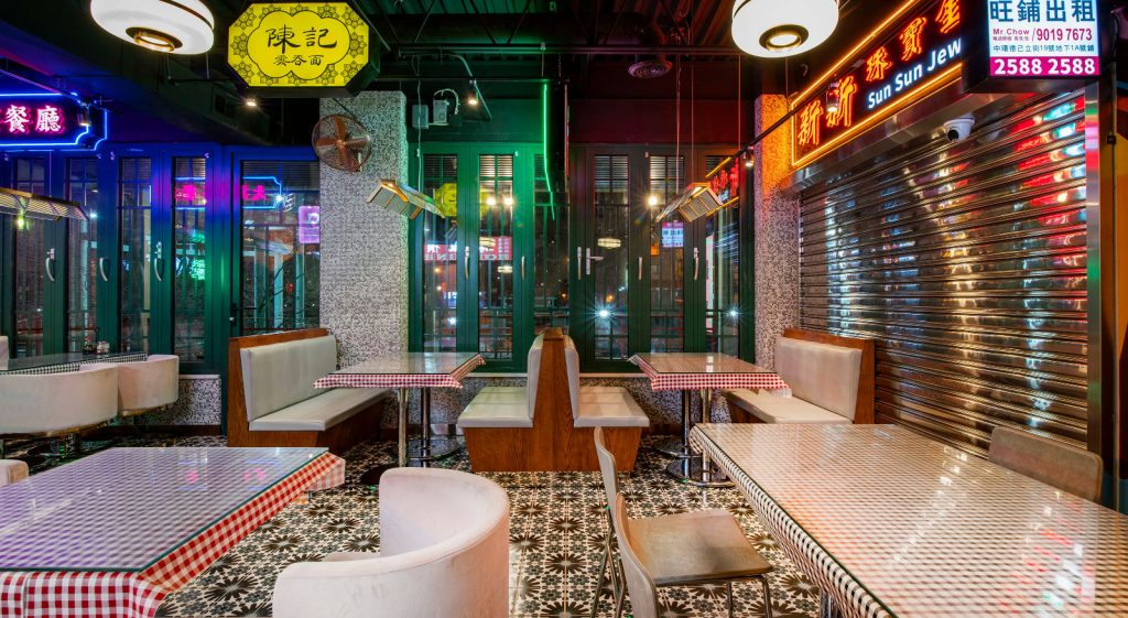 Ken Kee celebrates the bold flavors and bright vibe of 1950s Hong Kong 1